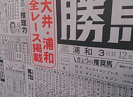 Shinbun