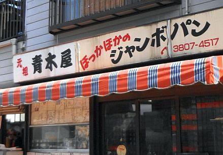 Aoki1