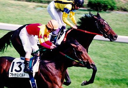 Derby1996