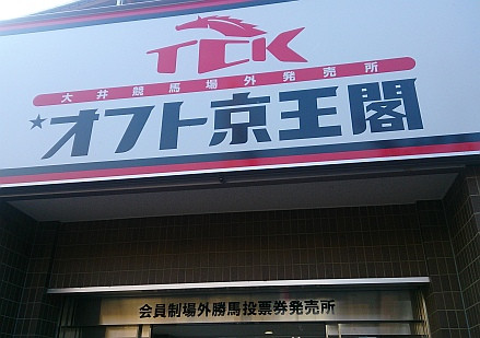 Keio2