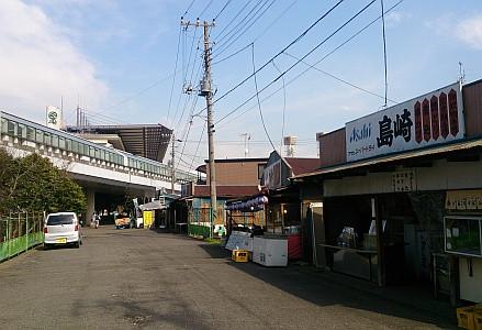 Ryokudo8