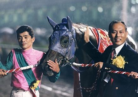 Derby1997