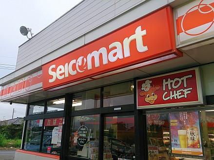 Secoma2