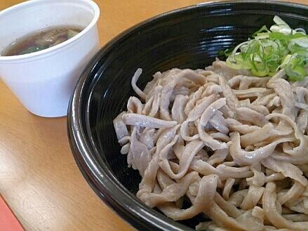 Izumi1