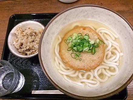 Yokayoka