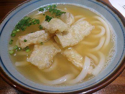 Kurume2
