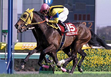 2003spring